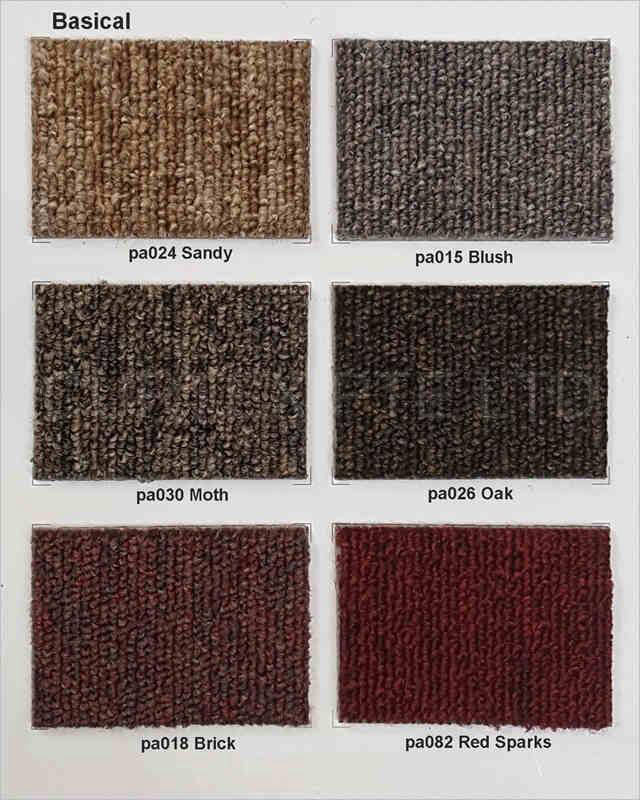 Basical Card 2 office carpet tile is make of polyproppylene loop pile, about 7mm thick. A very popular carpet for office due to its low cost.
